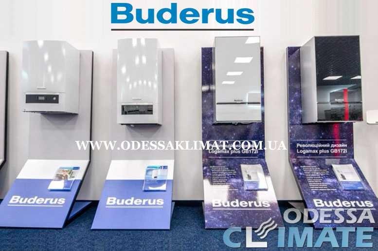 Котлы Buderus котёл Будерус