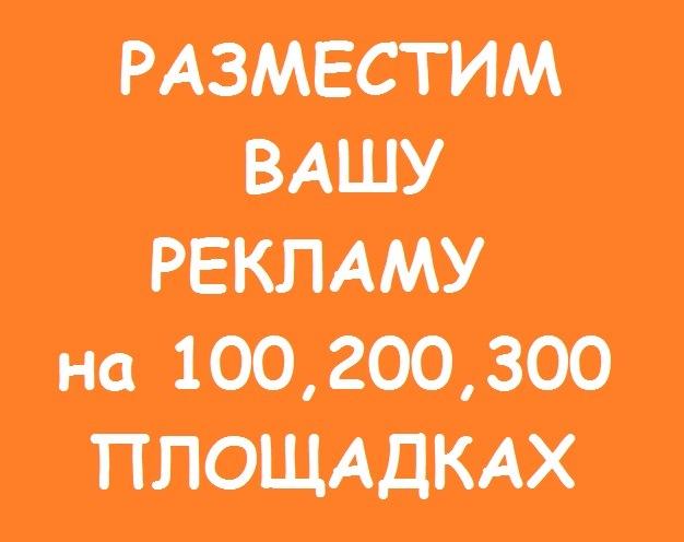 купить грузовую газель бу в новосибирске доска бесплатных объявлений