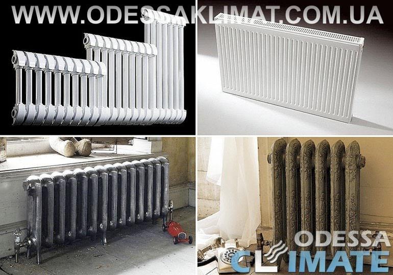 Радиаторы  стальные панельные - биметалличес