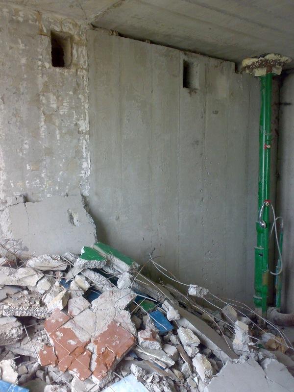 Демонтаж Стен-Сантехкабин-Бетона Проемы-Штробы
