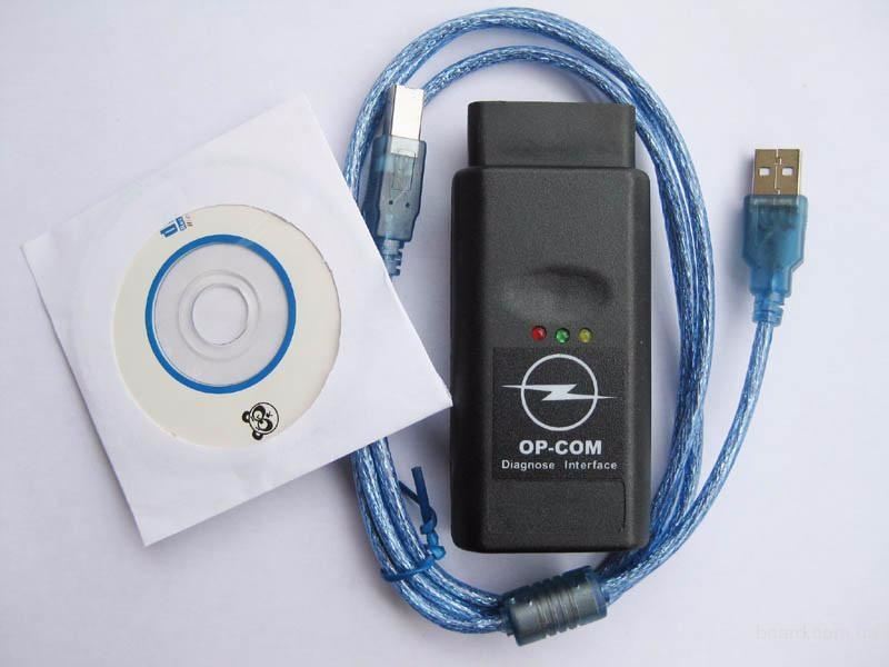 Купить OP-COM 1 39 1 45 (2010) Рус