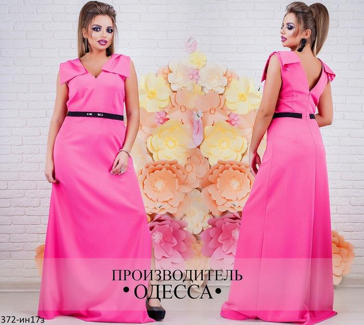 f308699c44a Модная женская одежда оптом и в розницу
